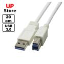 Cabo 3.0 USB-A M  – USB-B M 20cm
