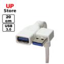 Cabo 3.0 USB-A DL M  – USB-A F 20cm