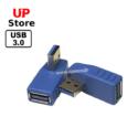 Adaptador LL USB-A M – USB-A F USB3.0