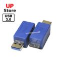 Adaptador USB-A M – MicroUSB-B M USB3.0
