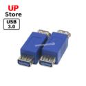 Adaptador USB-A F – USB-A F USB 3.0