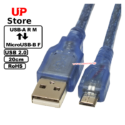 Cabo MicroUSB-B M  – USB-A M 20cm