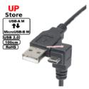 Cabo MicroUSB-B DL M  – USB-A M 100cm