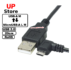 Cabo MicroUSB-B LL M  – USB-A M 100cm