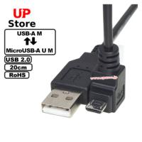 Cabo MicroUSB-B UL M  – USB-A M 100cm