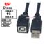Cabo USB-B F  – USB-A M 20cm