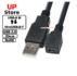 Cabo MiniUSB-B F  – USB-A M 20cm