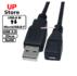 Cabo MicroUSB-B F  – USB-A M 20cm
